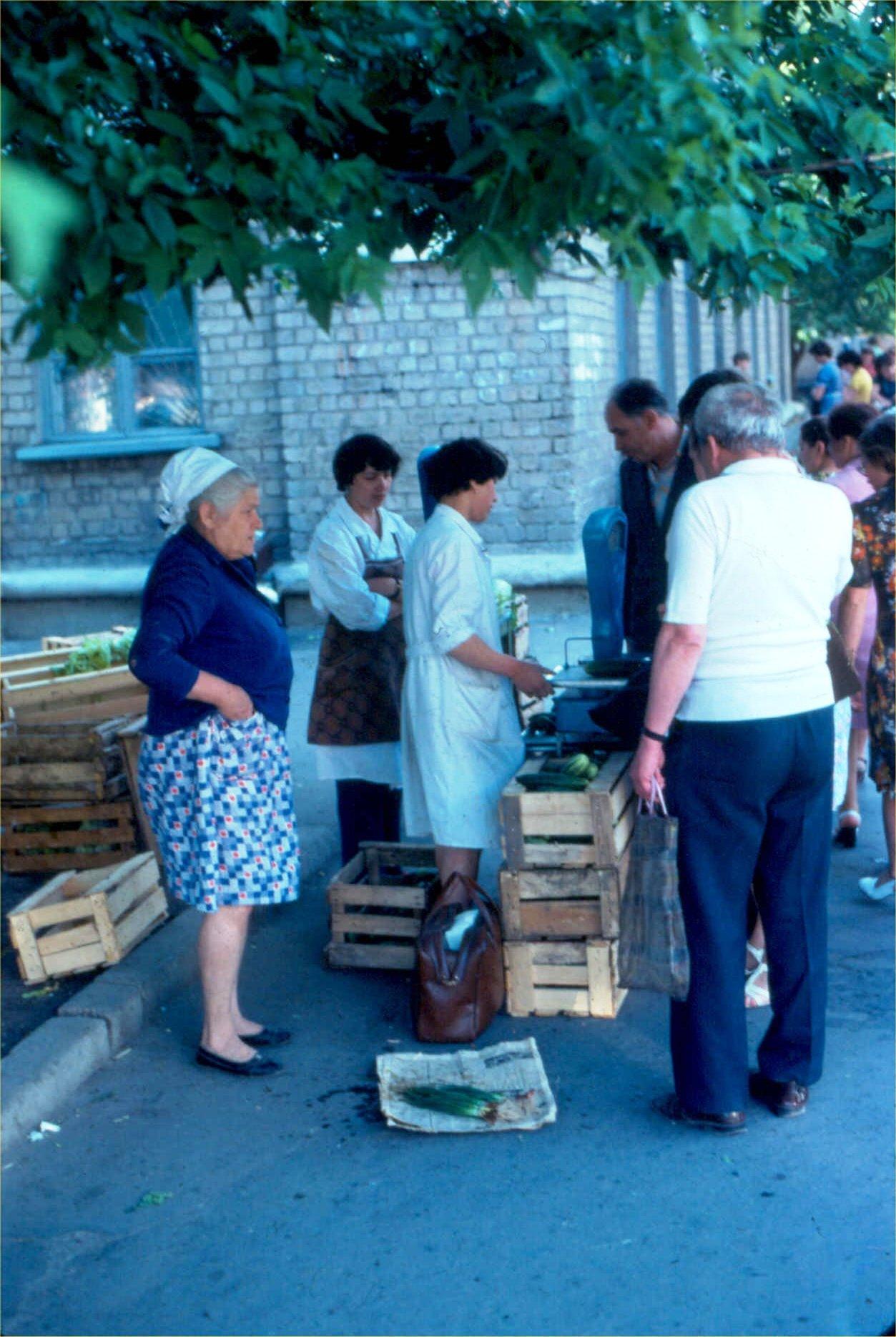 10. Уличная торговля