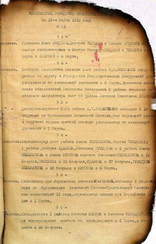ГАКО. Р-423. Оп. 1. Д. 14. Л. 14.