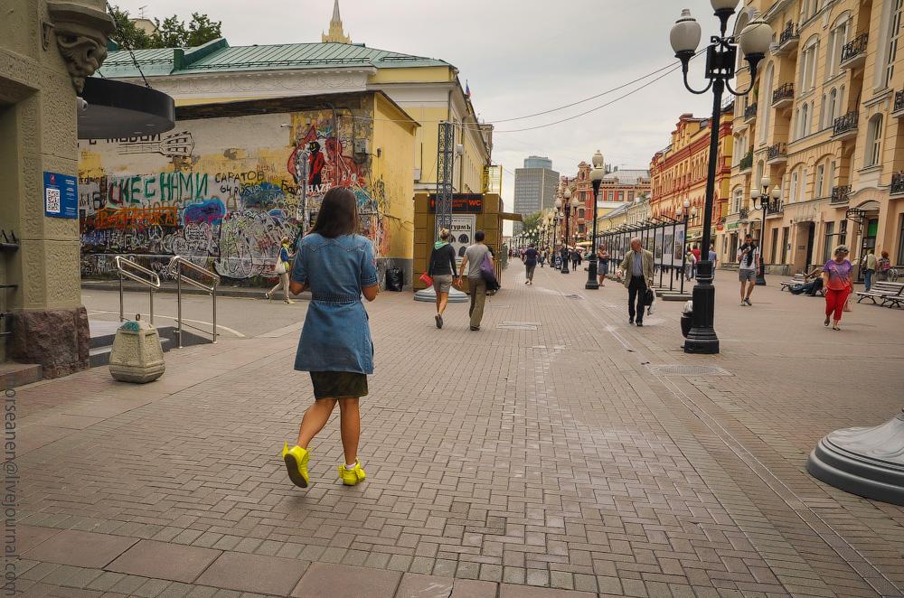Moskva-People-(3).jpg