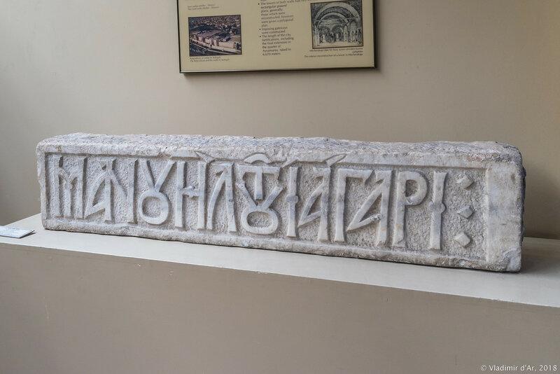 Археологический музей Стамбула