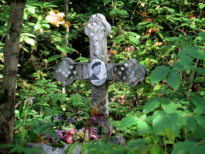 старое кладбище Ореховая гора