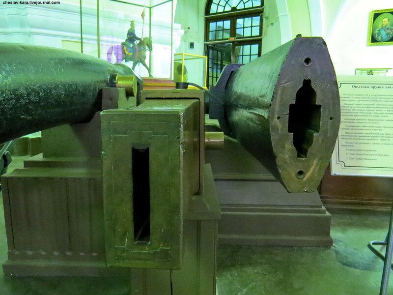 орудия дисковые (Арт музей) _42.jpg