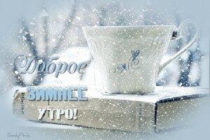 https://img-fotki.yandex.ru/get/361493/131884990.e5/0_15c707_f4e8d2ea_M.jpg