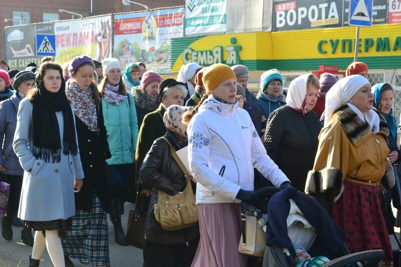 Крестный ход на Покров Пресвятой Богородицы в г. Чусовой