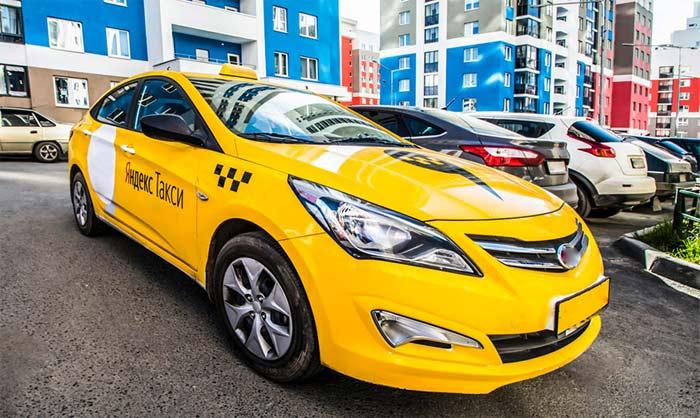 самые популярные автомобили-такси