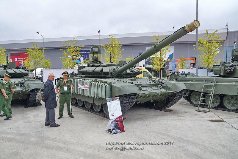 Танк Т-72Б3 с КДЗ на форуме Армия-2017 в парке Патриот