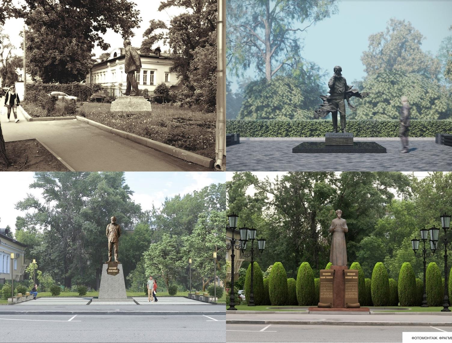 Результаты конкурса на памятник А.И. Солженицыну в Москве