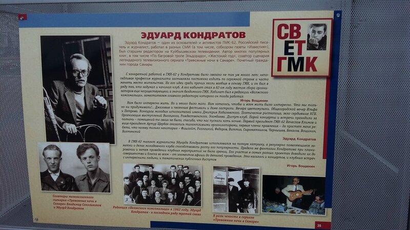 ДС ул молодогвардейская 059.jpg
