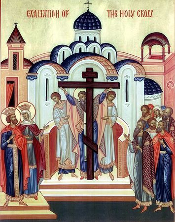 27 сентября — праздник Воздвижение Креста Господня!