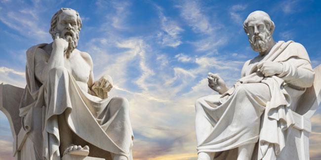 16 ноября - Международный день философии