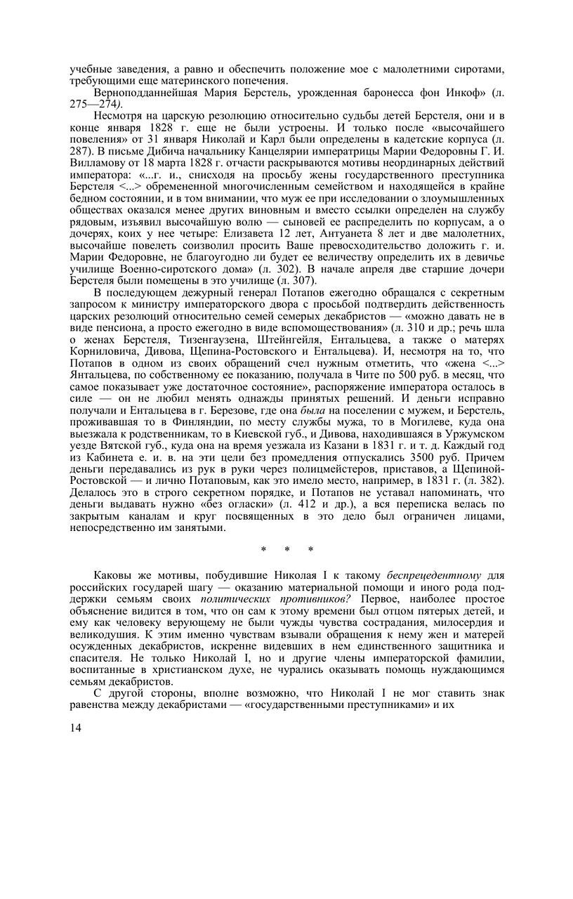 https://img-fotki.yandex.ru/get/361493/199368979.72/0_207c77_dd050277_XXXL.png