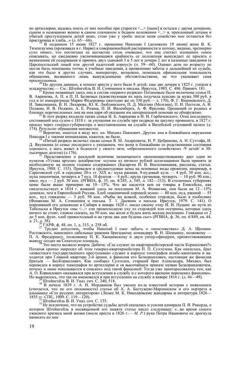 https://img-fotki.yandex.ru/get/361493/199368979.72/0_207c86_a5d274c3_XXXL.png