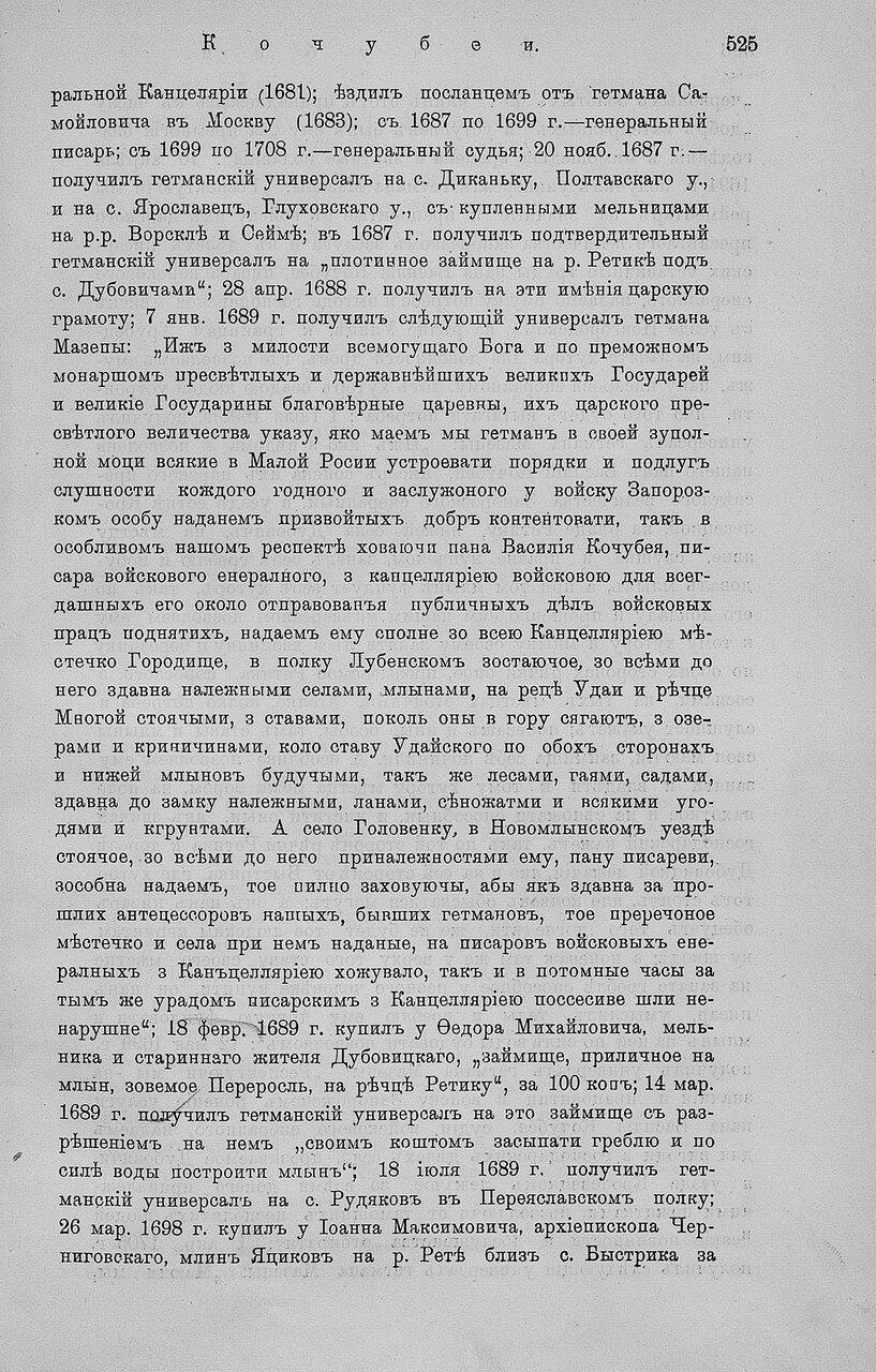 https://img-fotki.yandex.ru/get/361493/199368979.79/0_209d6c_42fabe1f_XXXL.jpg