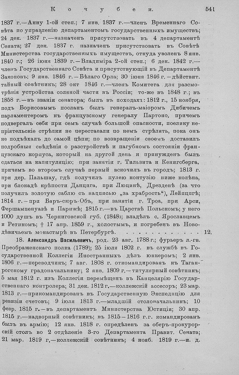 https://img-fotki.yandex.ru/get/361493/199368979.79/0_209d82_cd04bd74_XXXL.jpg