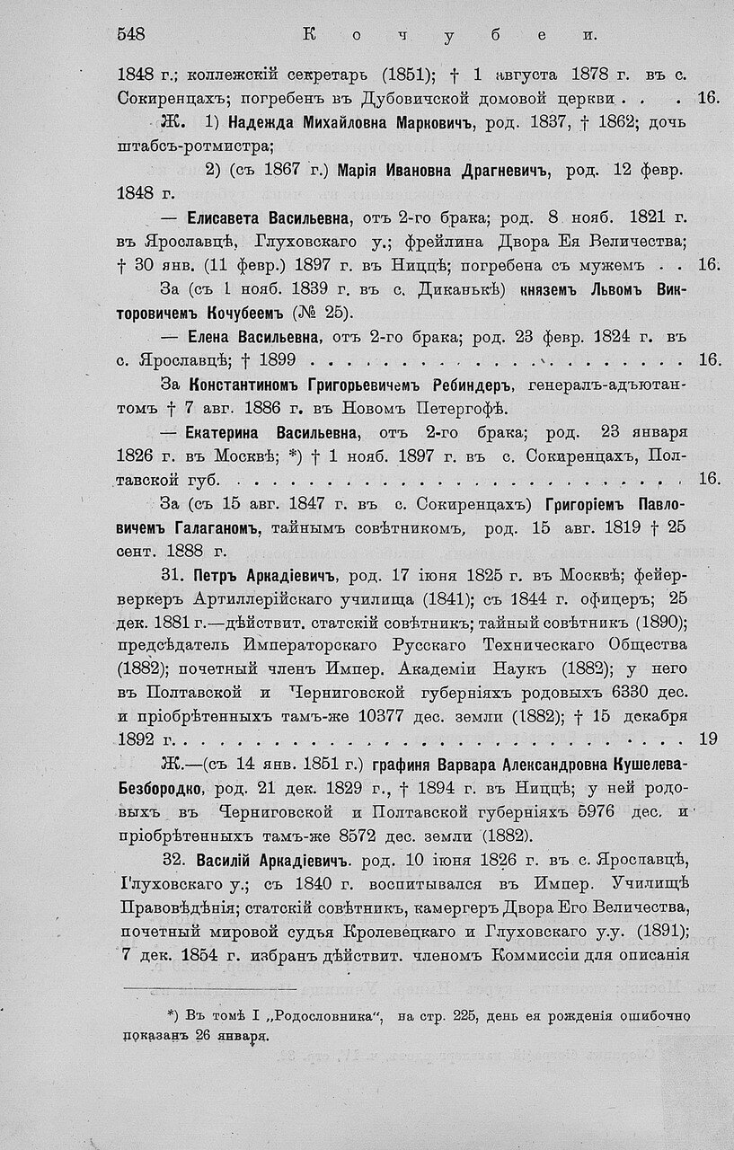 https://img-fotki.yandex.ru/get/361493/199368979.7a/0_209d8e_9a86ffef_XXXL.jpg