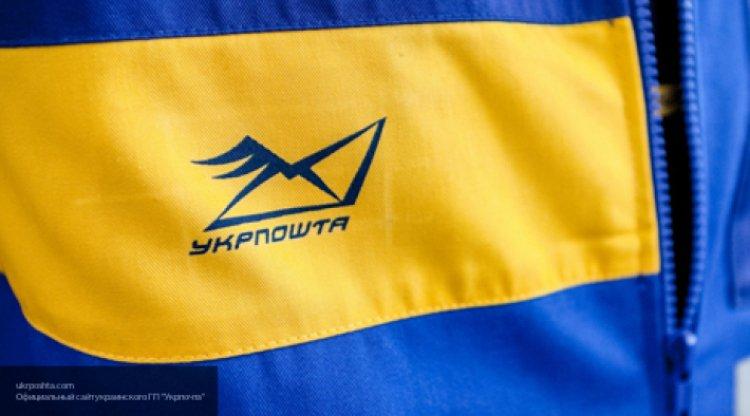 Энергетический абсурд Украины Укрпочта хочет поставлять природный газ