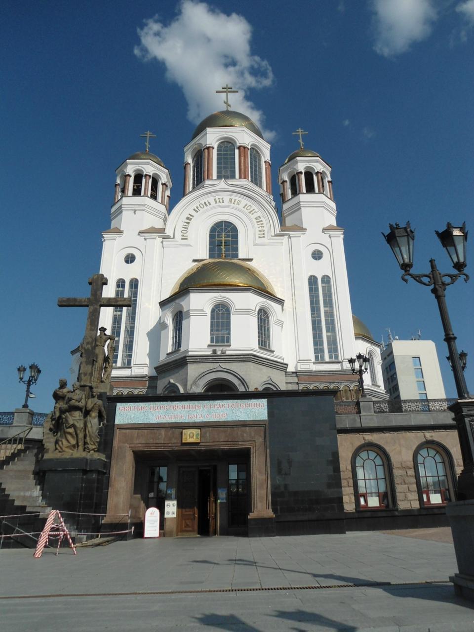 Мемориальный комплекс с крестом Макушино Лампадка из габбро-диабаза Новокубанск