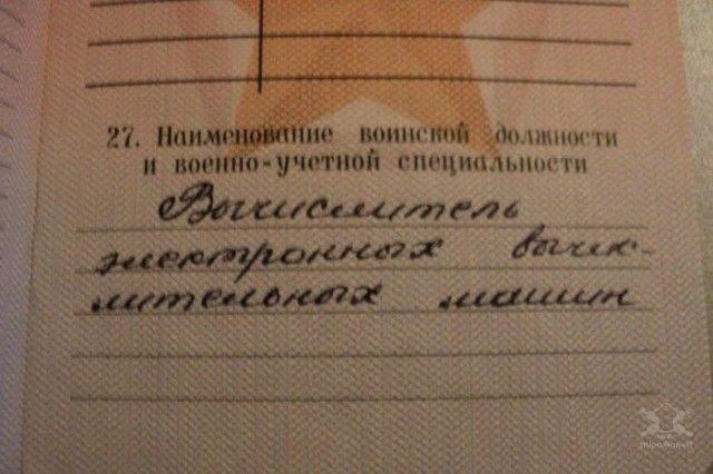 0 181276 d6bb89ab orig - Будни солдат и офицеров СССР