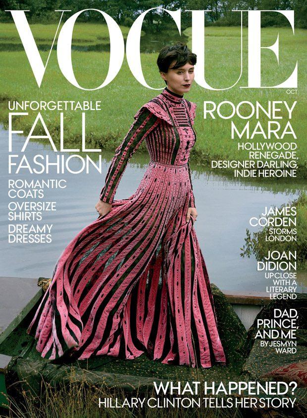 Руни Мара в американском Vogue (5 фото)