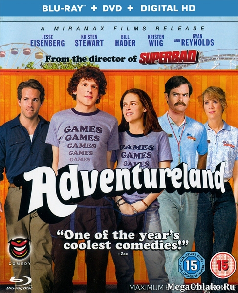 Парк культуры и отдыха / Страна приключений / Adventureland (2008/BDRip/HDRip)