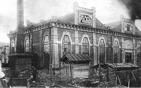Элетростанция