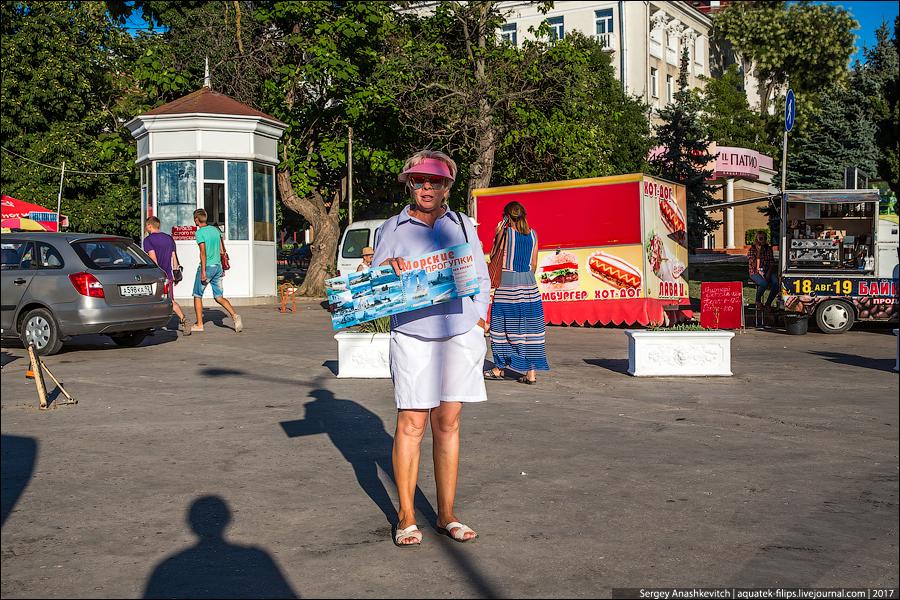 Севастополь, август 2017