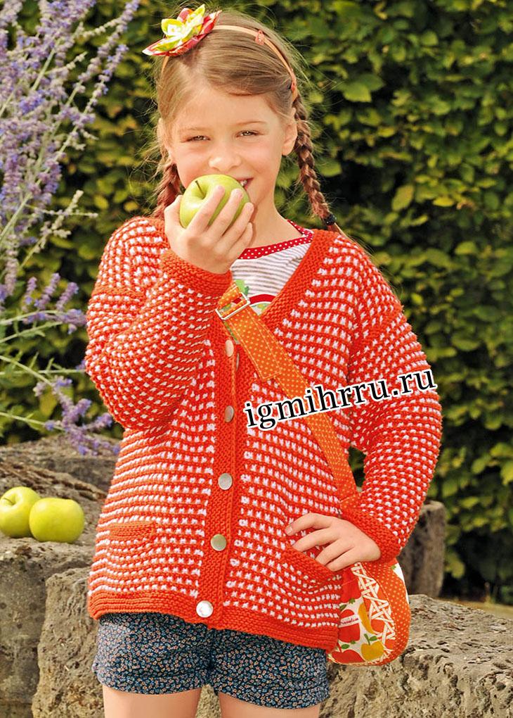 Для девочки 5-11 лет. Оранжево-белый жакет с карманами. Вязание спицами