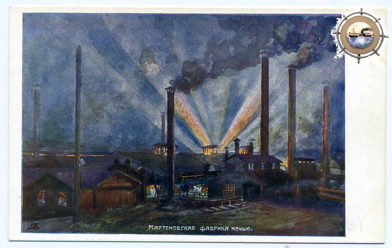Мартеновская фабрика ночью
