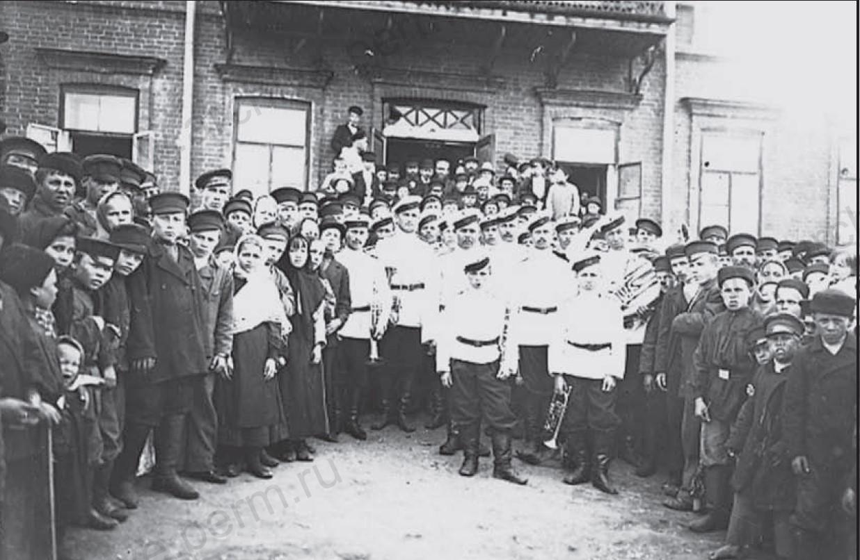 Оркестр 232 запасного Ирбитского полка. Мотовилиха