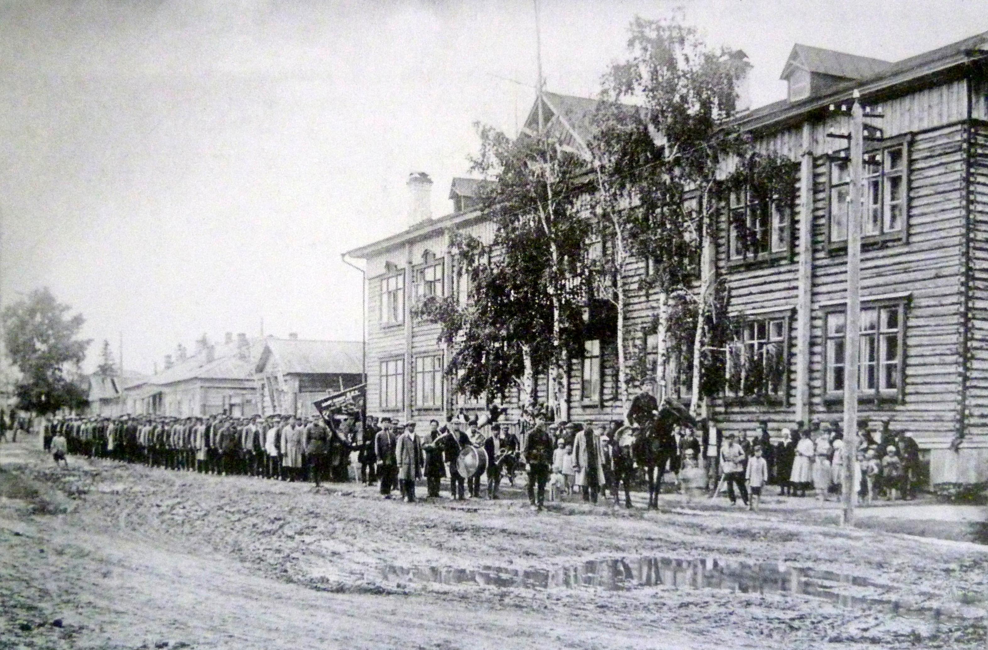 1927. Сборный пункт военкомата
