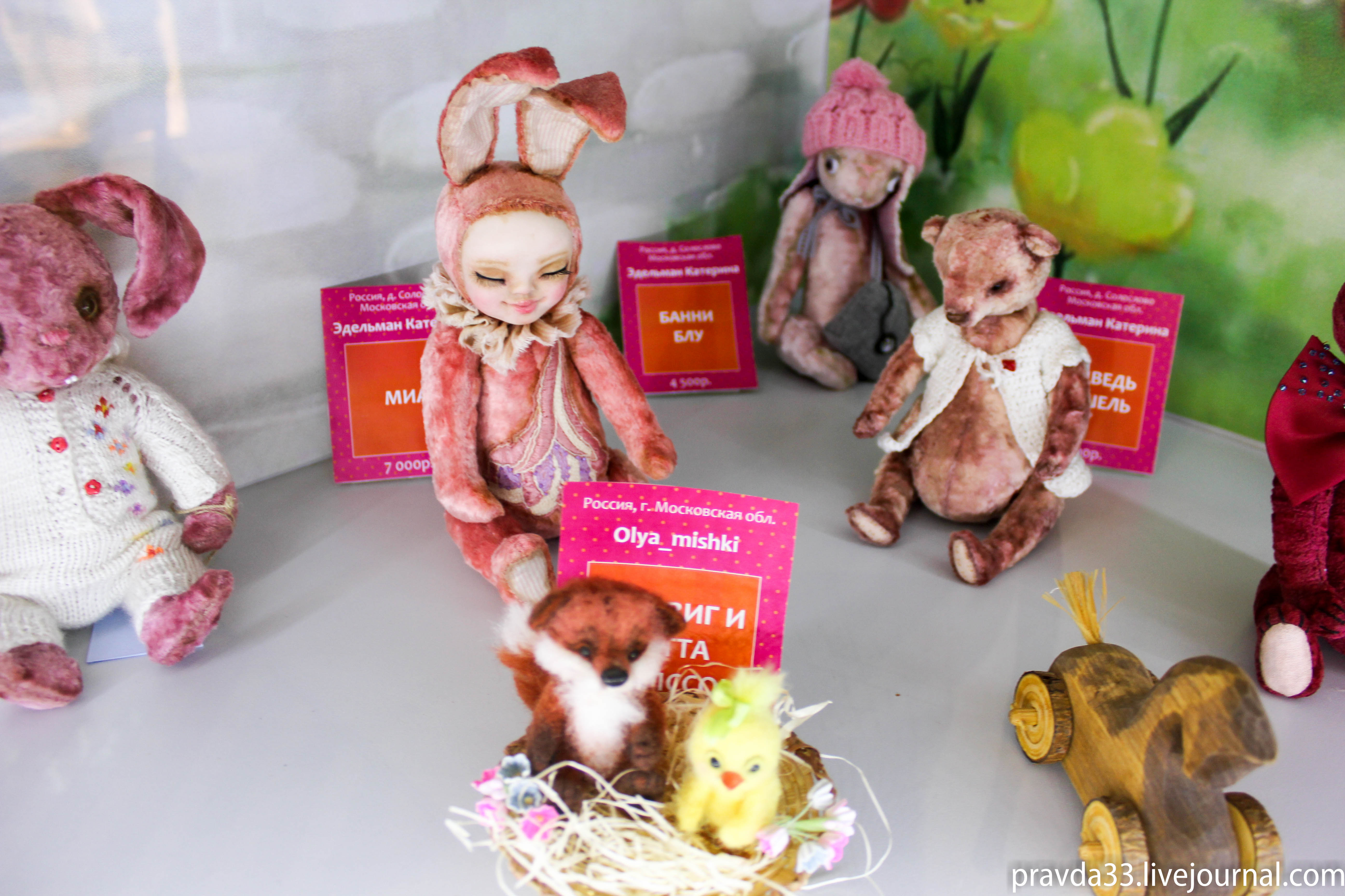 Выставка кукол в Триумфе 2017-7.jpg