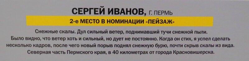 https://img-fotki.yandex.ru/get/361712/140132613.6a7/0_2410d8_83ed1637_XL.jpg