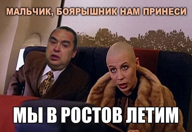 бояра.jpg