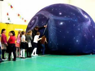 Открытки Международный день планетариев. В планетарий