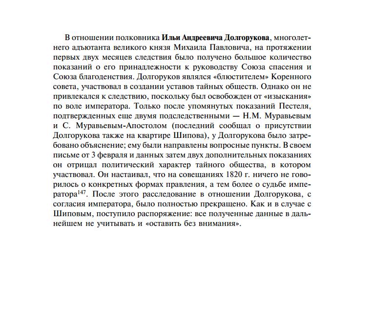 https://img-fotki.yandex.ru/get/361712/199368979.122/0_245f43_d0d3ffc8_XXXL.png
