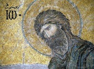Святой Иоанн Креститель. Мозаика. Византия. XIII век. София Константинопольская. Неузнанное величие святого Иоанна Предтечи