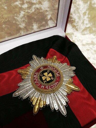 Шитые орденские звезды