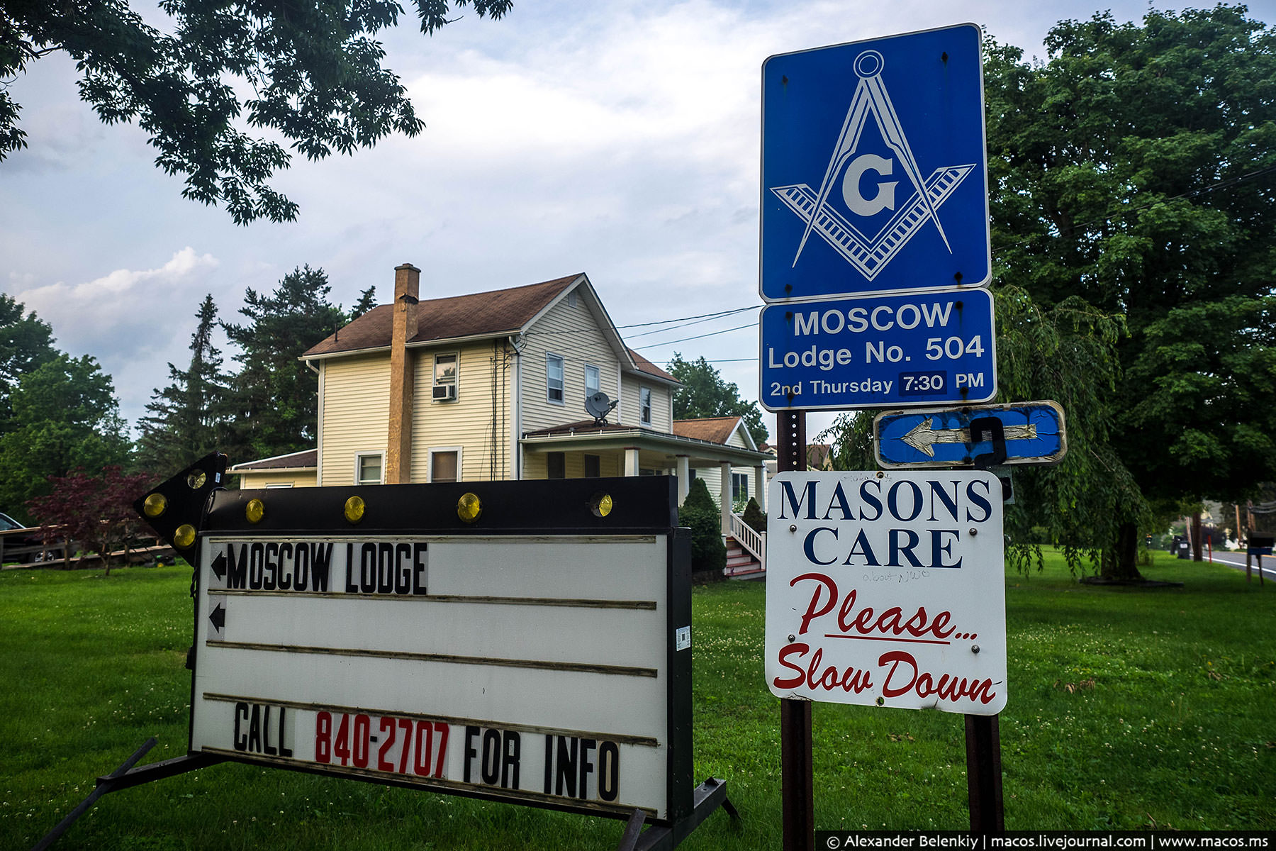 В Москве действует масонская ложа. Они работают открыто и ни от кого не скрываются, приходите вечеро