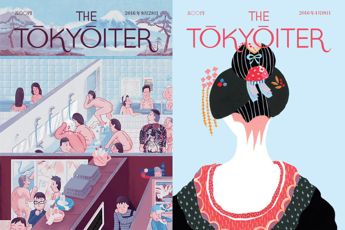 The Tokyoiter – Illustrators pay a beautiful tribute to Tokyo