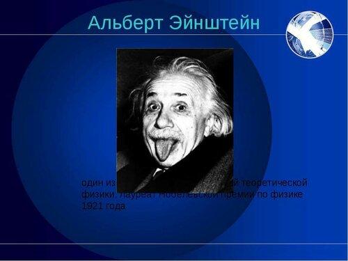 Эфир, геосолитоны, гравиболиды, БТГ СЕ и ШМ - Страница 8 0_c8186_7e9a514a_L