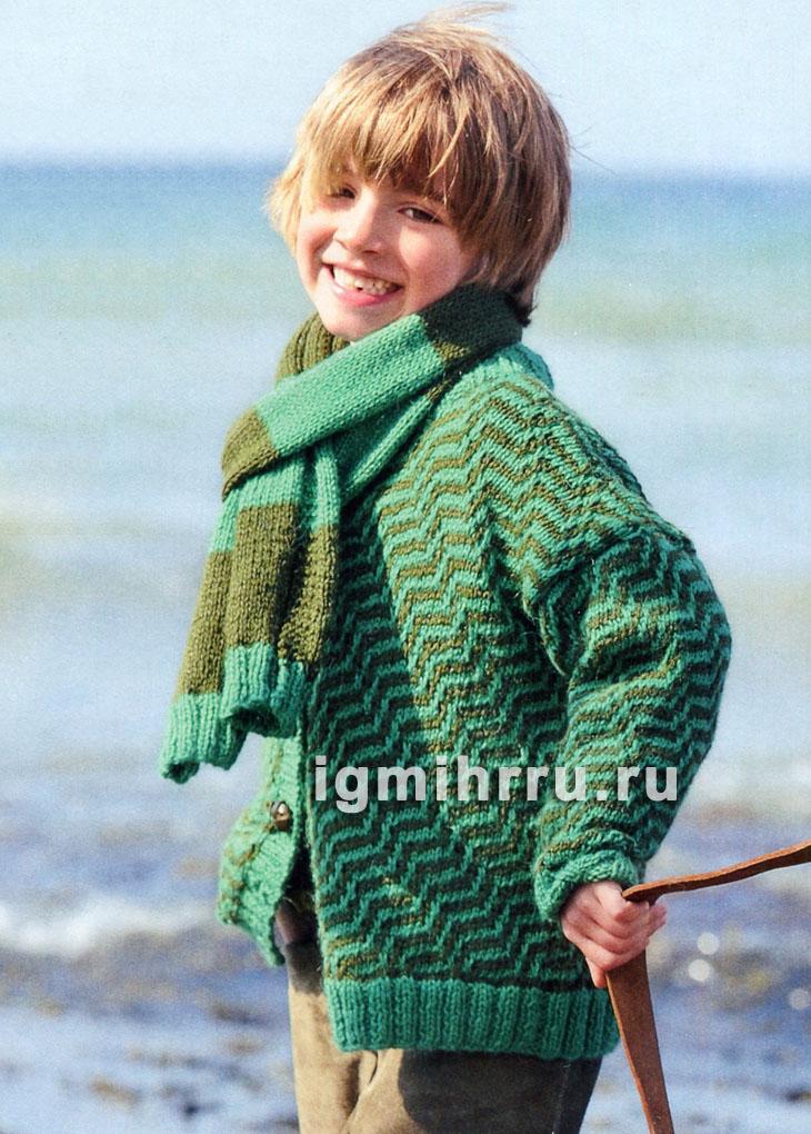 Для мальчика 3-10 лет. Жакет на пуговицах и шарф в зелено-коричневых тонах. Вязание спицами