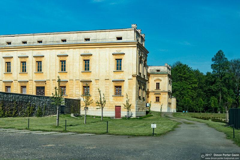Слезке Рудольтице. Рудольтицкий дворец