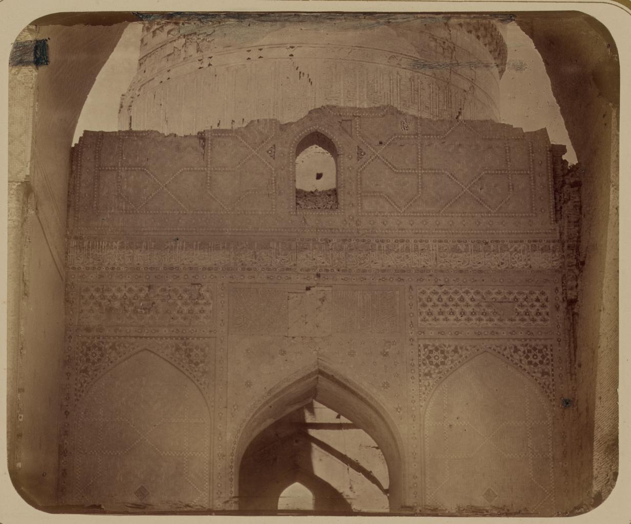 Медресе Биби Ханым. Соборная мечеть (мечеть джами). Надпись на средней части ниши