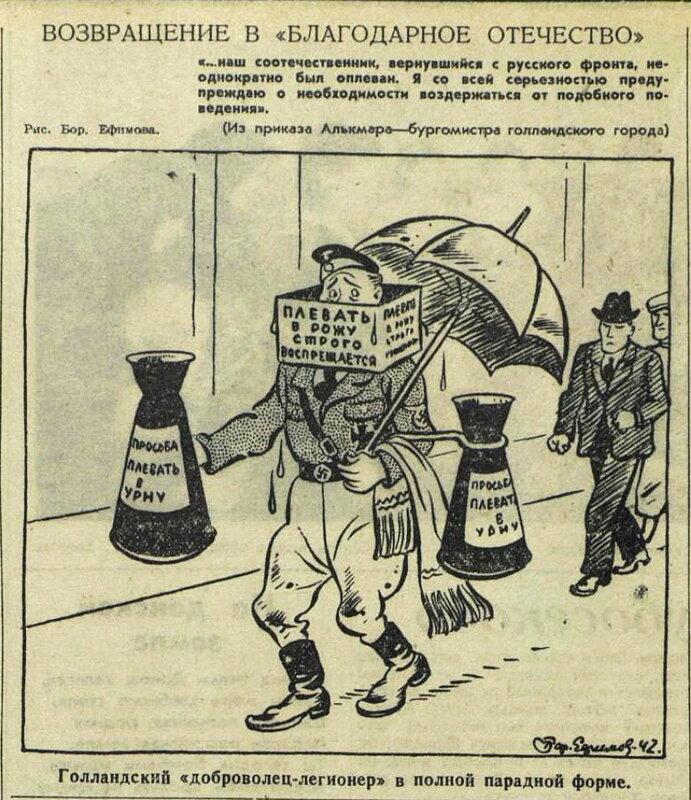 «Красная звезда», 24 июля 1942 года, союзники Гитлера