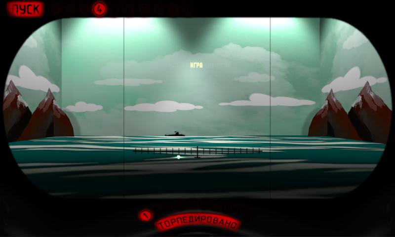 Морской бой 1.jpg
