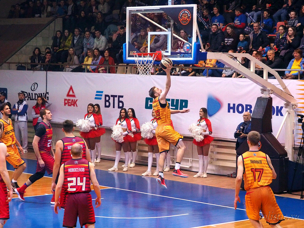 65 Матч звезд АСБ 2018 (ассоциации студенческого баскетбола)