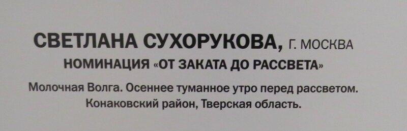 https://img-fotki.yandex.ru/get/362196/140132613.6a4/0_24093c_880a14da_XL.jpg