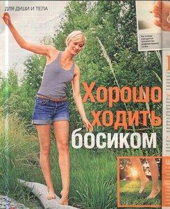 https://img-fotki.yandex.ru/get/362196/19411616.62c/0_12ffec_2ea8b172_M.jpg