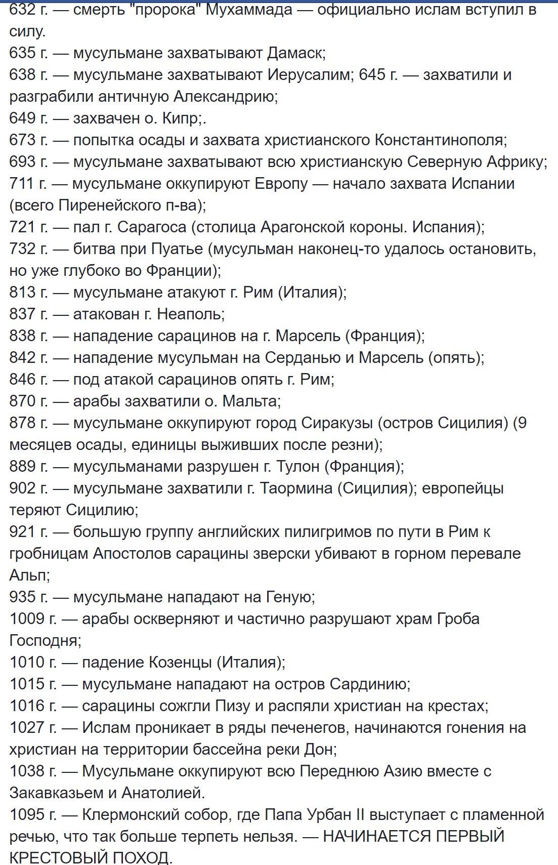 https://img-fotki.yandex.ru/get/362196/19902916.26/0_fcd62_241e8100_orig