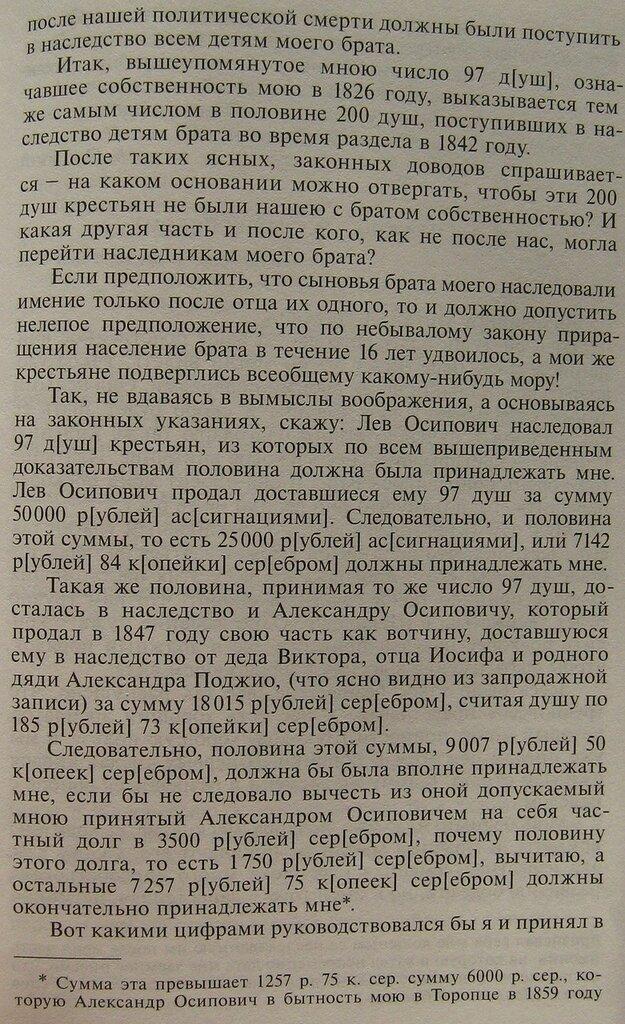 https://img-fotki.yandex.ru/get/362196/199368979.111/0_223688_5edc6aa_XXL.jpg